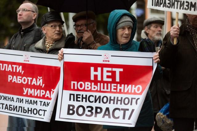 Полиция проверит на экстремизм высказывания саратовских депутатов о пенсионной реформе