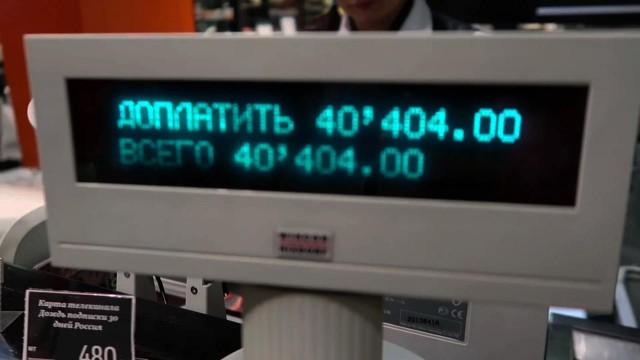 Самый дорогой продуктовый магазин в России
