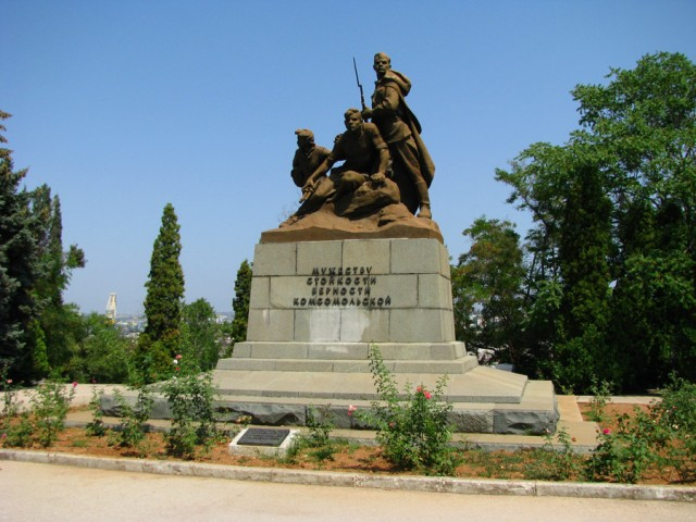 Севастополь - город который необходимо увидеть