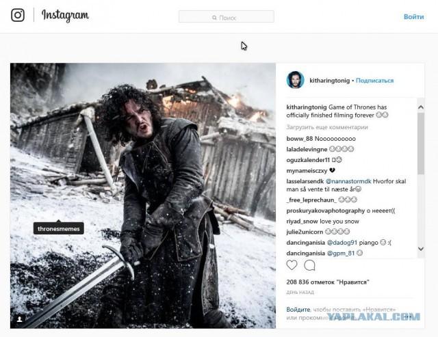 """Съёмки сериала """"Игры престолов"""" завершены (навсегда)"""