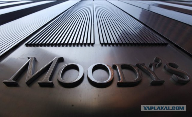 Мудиз понизил рейтинг Газпрома и Роснефти