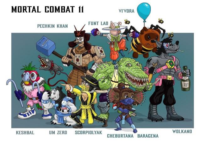 """А если """"взять да смешать!"""" Смесь из Mortal Kombat и персонажей «Союзмультфильма»"""