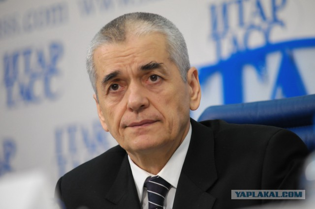 Онищенко покидает пост главы Роспотребнадзора