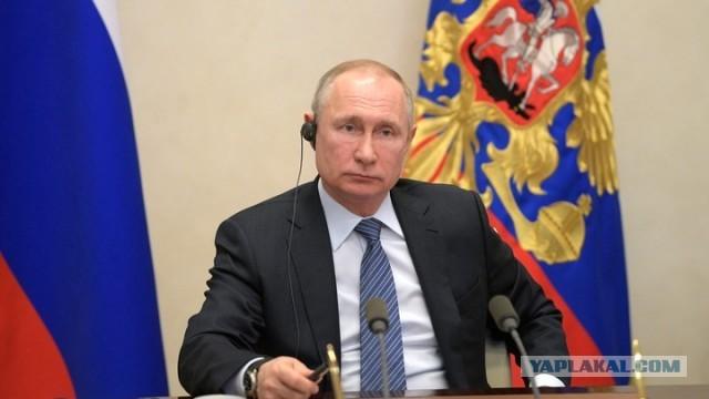 """""""Нужно вычистить политическую шелуху"""": Путин жёстко поставил вопрос санкций на G20 по коронавирусу"""