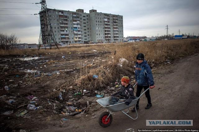 Пошарпанная Россия: репортаж из провинциальной Сызрани - Цензор.НЕТ 4396
