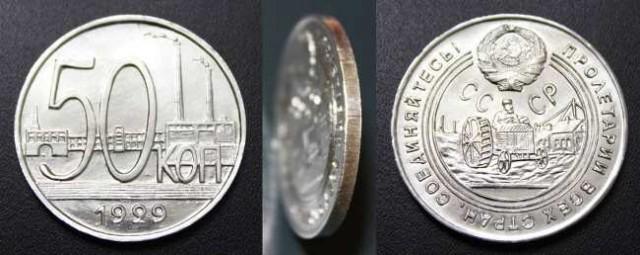 ТОП-10 самых дорогих монет СССР