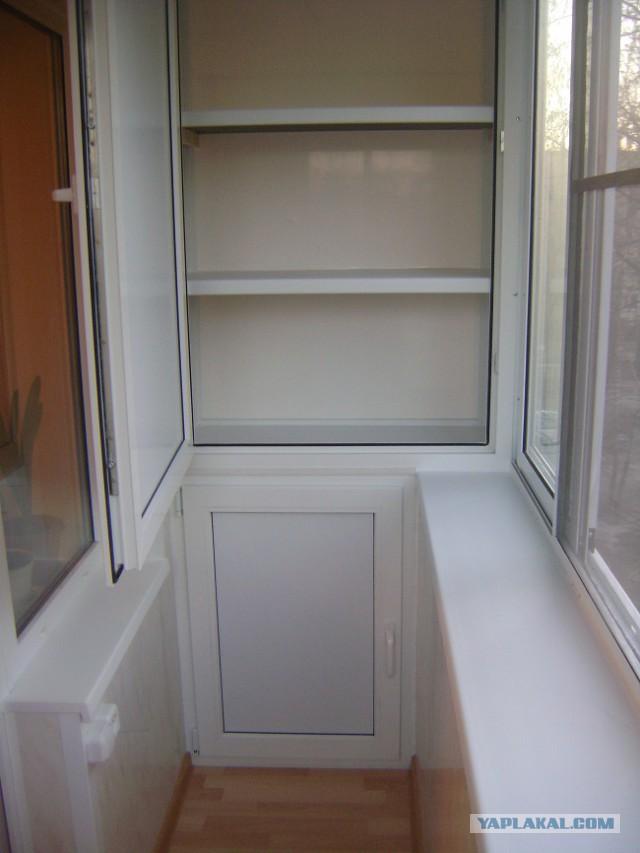 Предлагаем остекление и отделку балконов и лоджий в г.москве.