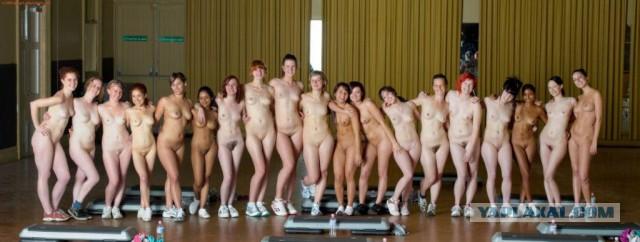 групповые фото голых девушек женщин