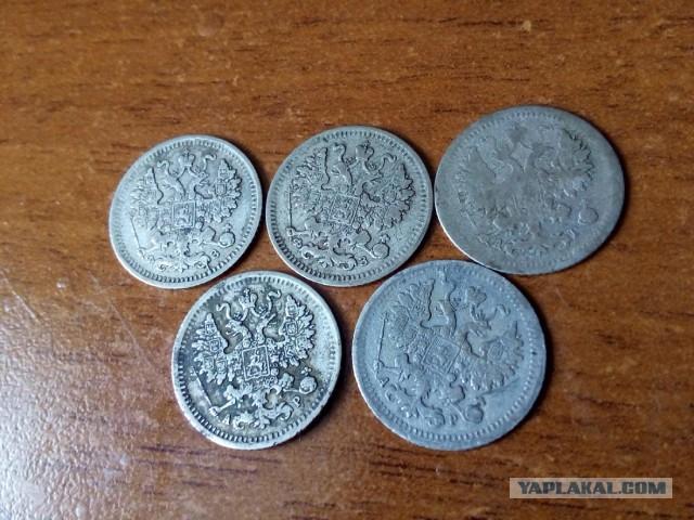 Помогите оценить(монеты,книги,журналы,иконы)