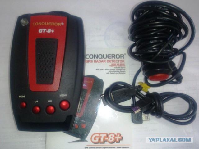 Радар-детектор Conqueror GT-8+ GPS