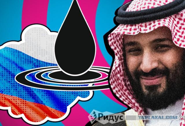 Саудиты пригрозили нефтью по $200 в ответ на санкции США