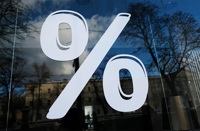РПЦ получила разрешение на выдачу кредитов населению