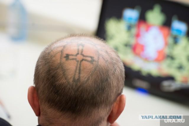Уральский депутат с татуировкой на голове не сядет за поножовщину. За него отсидит помощник