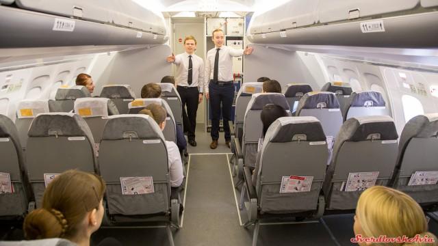 В стюардессы я пойду, пусть меня научат!