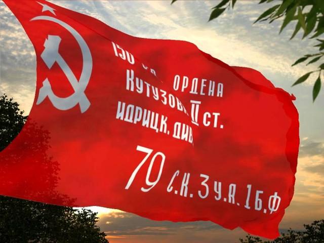 «Янеуберу этот флаг. Этофлаг моей нации. Величайшей вмире»