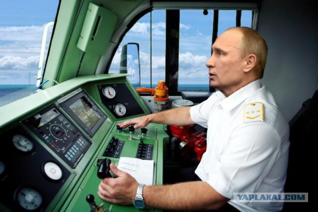 Во время открытия железнодорожной части Крымского моста...