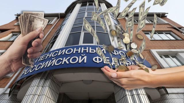 Глава ПФР Дроздов: «Дворцы Фонда» – это простые офисы