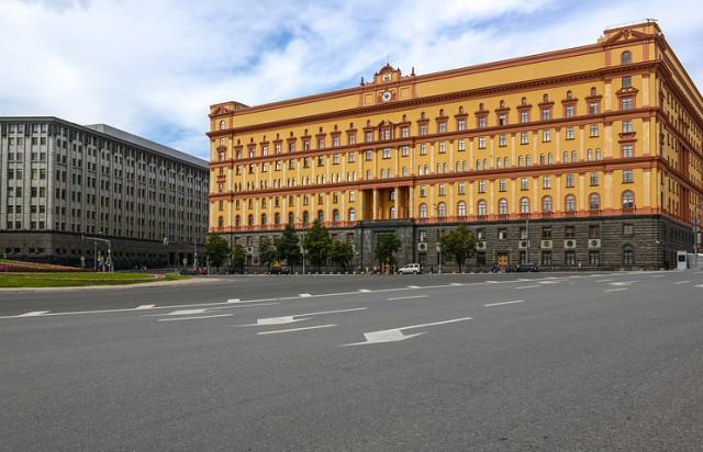 В России создадут Министерство Государственной Безопасности (МГБ)