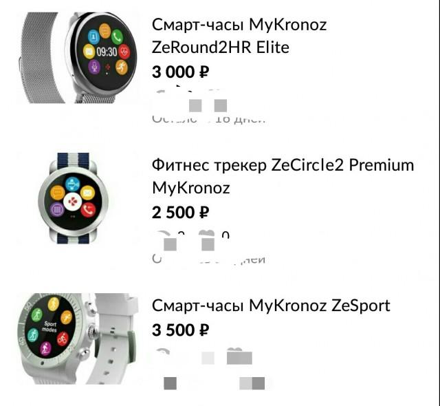Продаю умные фитнес часы 3шт разные модели.