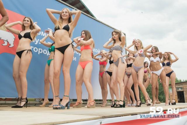 В Перми выбрали лучшую «Мисс фитнес-бикини».