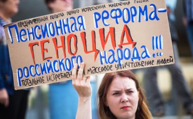 Пеший ход против пенсионной реформы Медведева