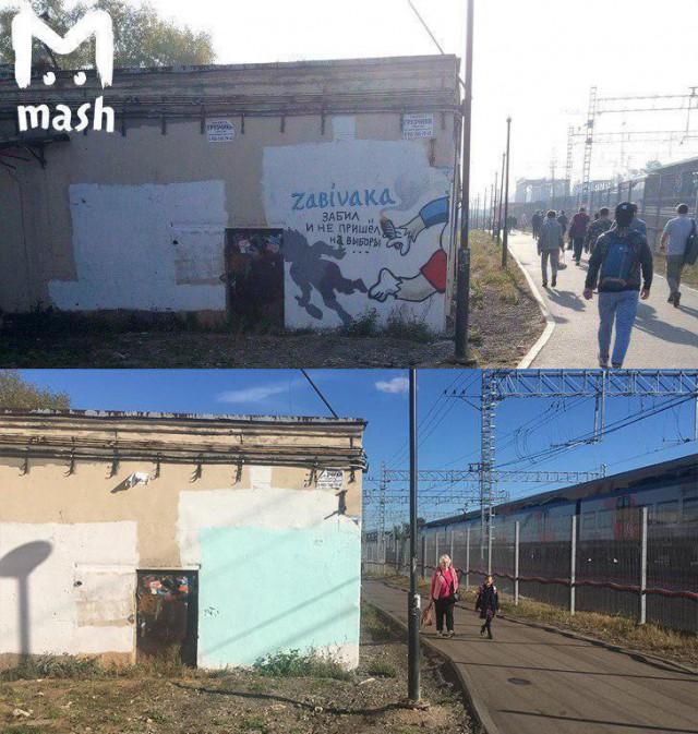Забивака: Война уличных художников и коммунальщиков продолжается