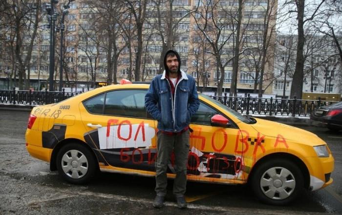 Таксисты недовольны ценами и будут бастовать по всей стране!