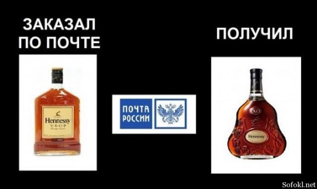 spasibo-pochte-rossii