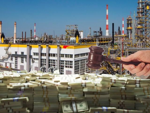 Швейцарские банки помогут России провести «масштабную приватизацию»