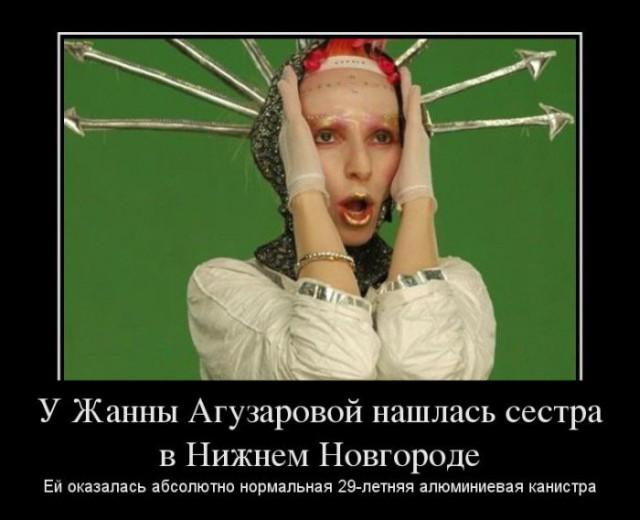 Жанна Хасановна из (с) Марса вернулась!