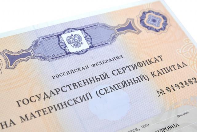 Путин подписал закон о замораживании размера маткапитала