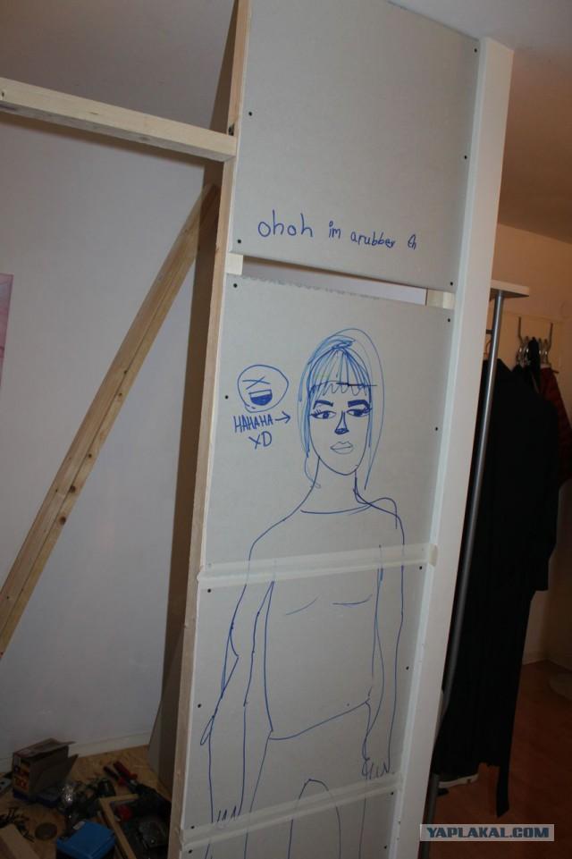Как я себе личный кабинет делал