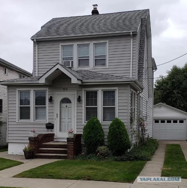Сколько стоит дом снять и  обогреть в NY