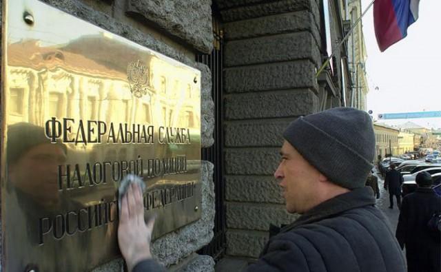 Упраздненную в 2003-м Налоговую полицию РФ собираются возродить