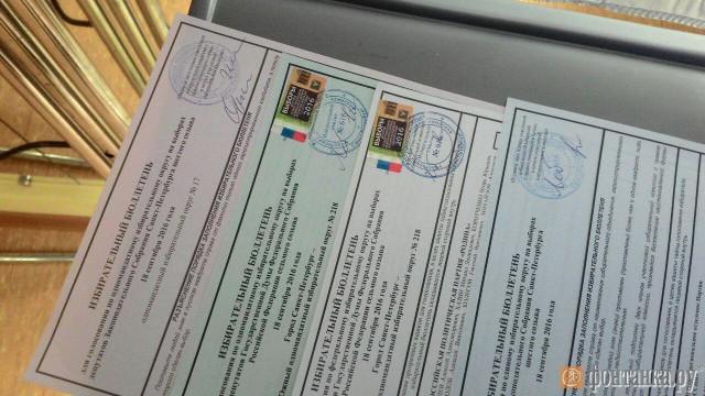 Рассказавшего о «карусели» на выборах петербургского журналиста будут судить