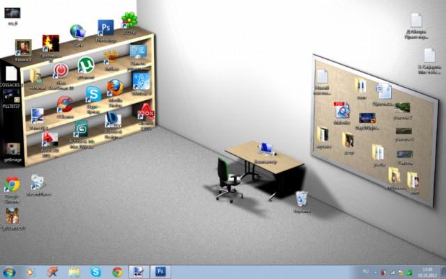 Как сделать свой рабочий стол с паролем 7