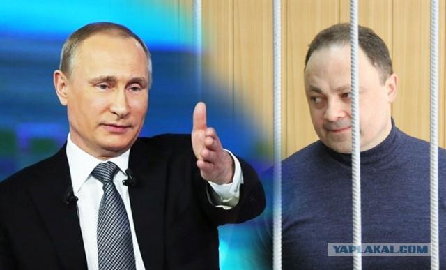 Арестованный экс-глава Владивостока задал вопрос Владимиру Путину