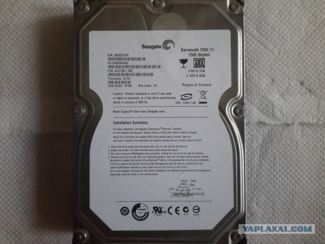 Продам Seagate Barracuda 7200.11(ST31500341AS) 1,5Tb- 3шт, г.Уфа