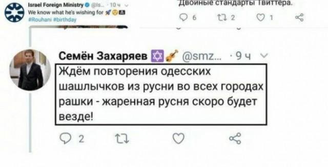 Питерский скрипач (либеральный активист-русофоб) задержан по подозрению в педофилии