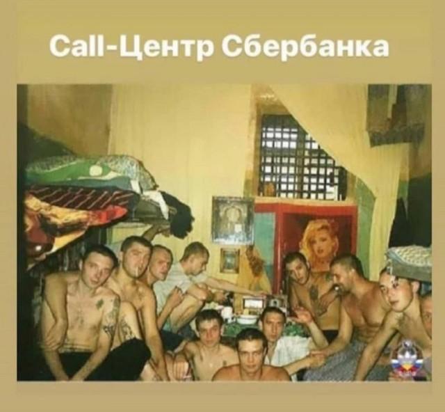 В Госдуме поддержали обязанность операторов блокировать сотовые в тюрьмах