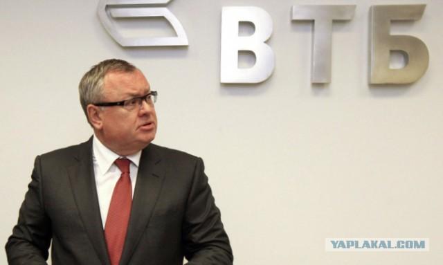 Глава ВТБ: исключение России из системы SWIFT