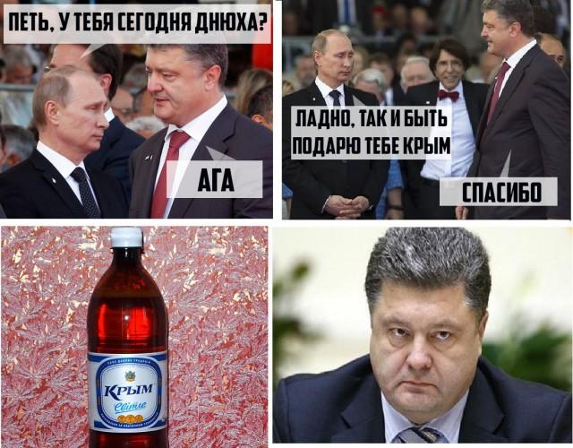 Петру Порошенко сегодня исполняется 49 лет