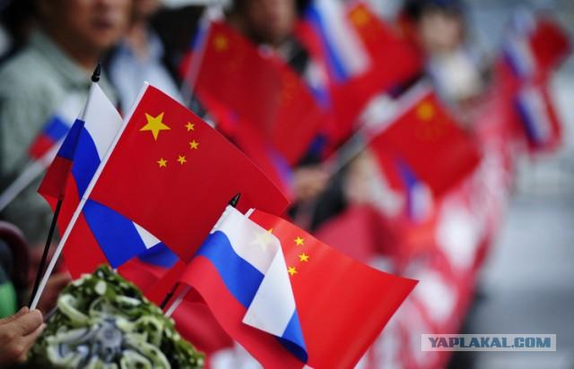 Китай прокомментировал послание Путина.