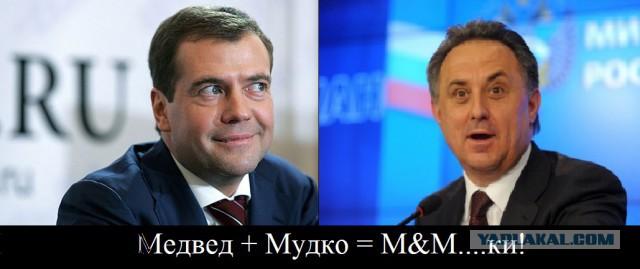 Медведев представил Мутко кабмину его звёздной фразой на английском