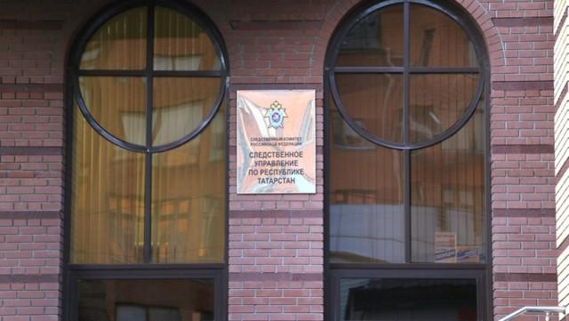 В Казани 4 парня изнасиловали девочку и заставили признаться, что она этого хотела