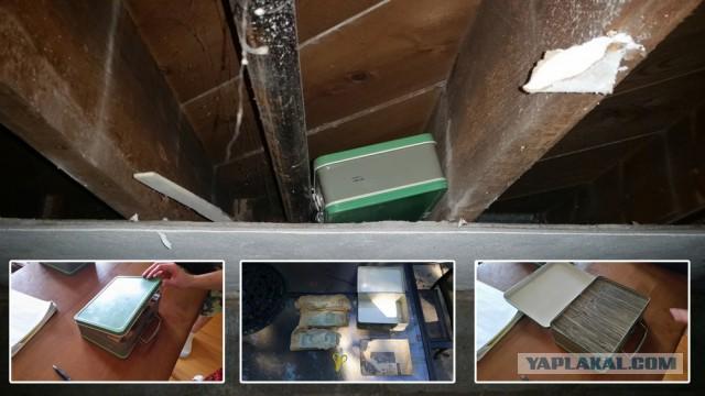 Мужчина делал ремонт в доме и нашел клад