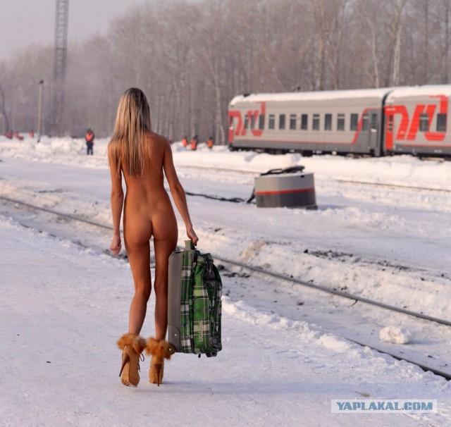 =Блин,на поезд не взяли!=