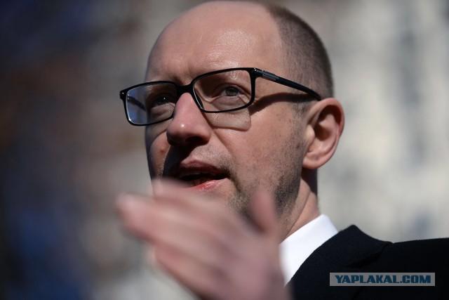 Прекращение поставок газа в ДНР из Украины