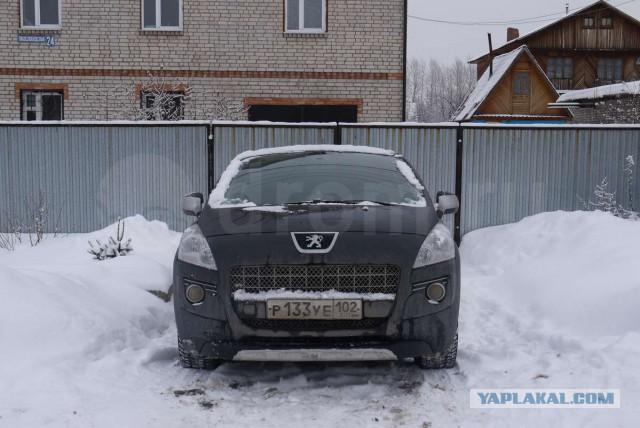 Пежо 3008 Уфа