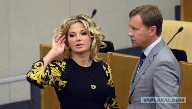 Мария Максакова осталась без наследства после убийства Дениса Вороненкова